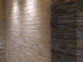 RedStone Town Brick