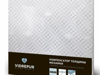 Vidrepur Комплектующие