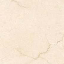 Cifre Mitral Arena Natural 60x60