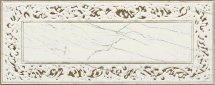 Kutahya Alkazar White Lux Decor 30x75