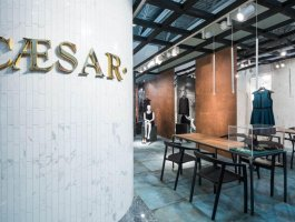 Caesar Trace 5