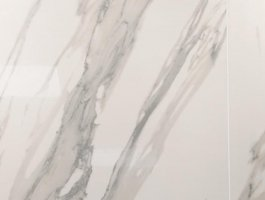 Idalgo Granite Stone Calacatta 1