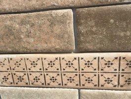 Pamesa Brickwall 9
